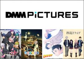 DMMがアニメーションレーベル「DMM pictures」設立! 4月放送開始の『有頂天家族2』にあの『銀河英雄伝説』も!!