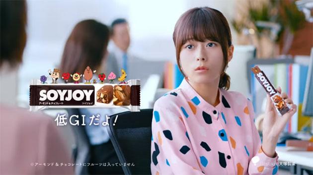 https://otapol.com/wp-content/uploads/2019/06/mizuse_soyjoy_s.jpg